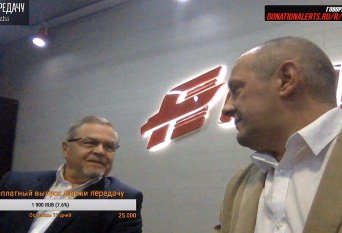 Президент омского «Авангарда» поведал оконфликтах внутри команды