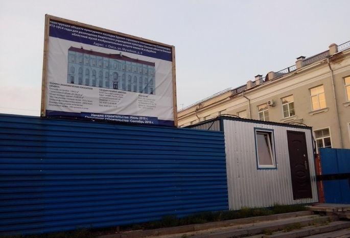 ФСБ пришла собысками вМинкультРФ поделу реконструкции омской «Саламандры»
