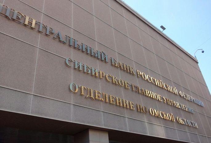 Омских школьников научат финансовой грамотности