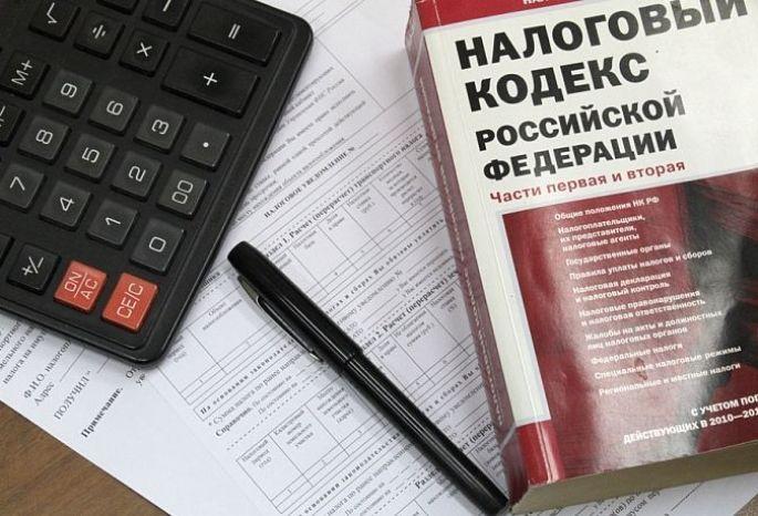 ВОмске вынесли вердикт боссу «Экспедиции-721», неплатившему налоги
