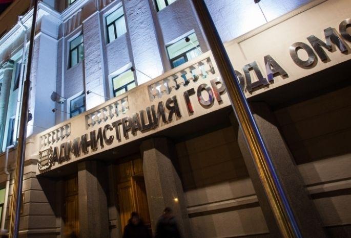 Конкурсную комиссию повыборам главы города Омска увеличат до14 человек