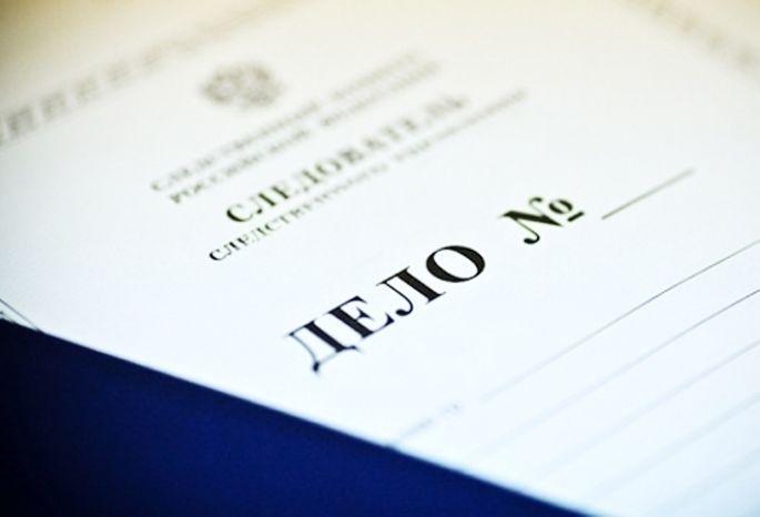 Омский юрист реализовал 12 квартир вместе с жителями