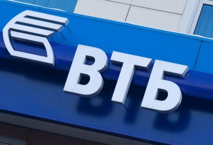 ВТБ понижает минимальную ставку покредиту наличными до12,9% годовых