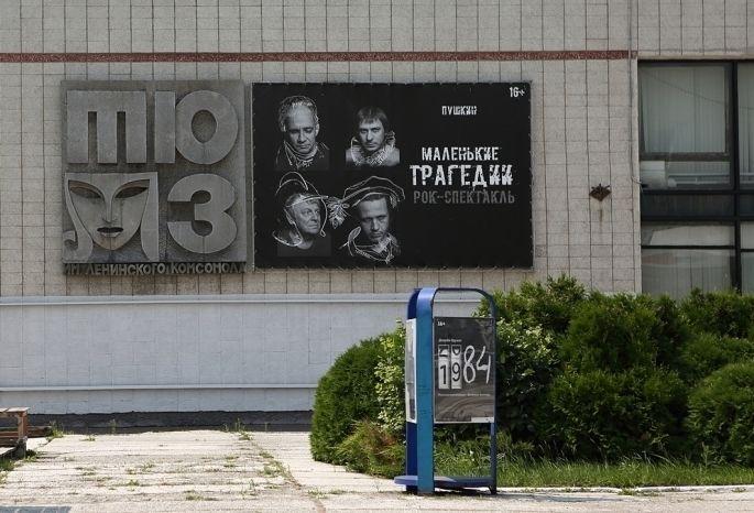 Волгоградским ТЮЗу итеатру кукол Федерация направит 7,2 млн. руб.