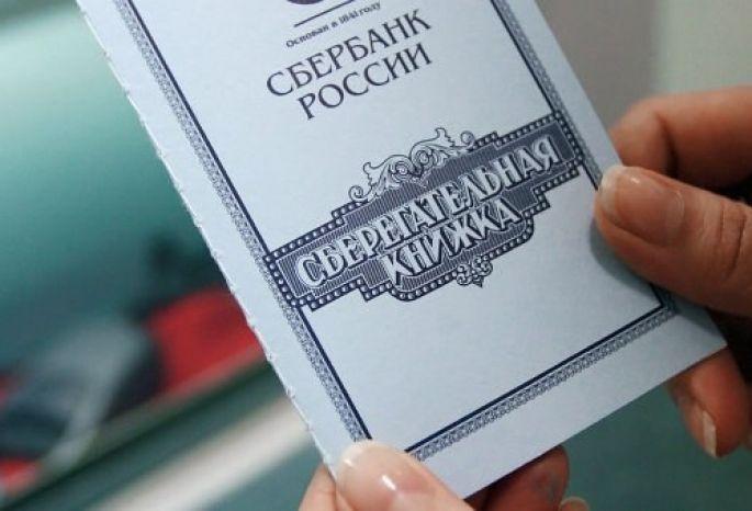 Омская мэрия забрала 19 заброшенных квартир, не нужных преемниками