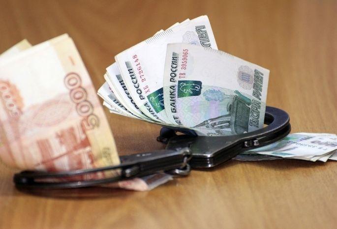 Названа сумма ущерба Российской Федерации откоррупционных правонарушений