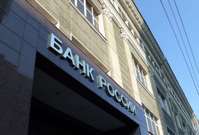 Руководство Промсвязьбанка обнародовало информацию ополученной прибыли в этом году