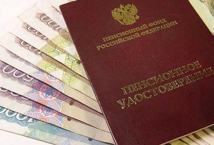 В будущем 2018-ом году вОмской области увеличат пенсию на3,7%