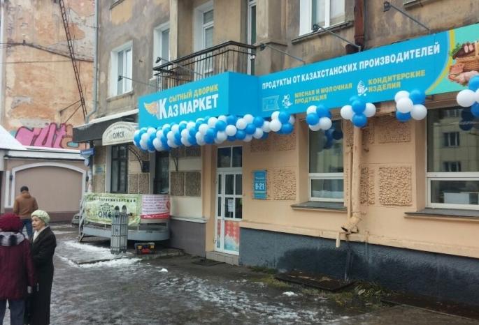 В Омске хотят построить семь павильонов с казахстанскими продуктами