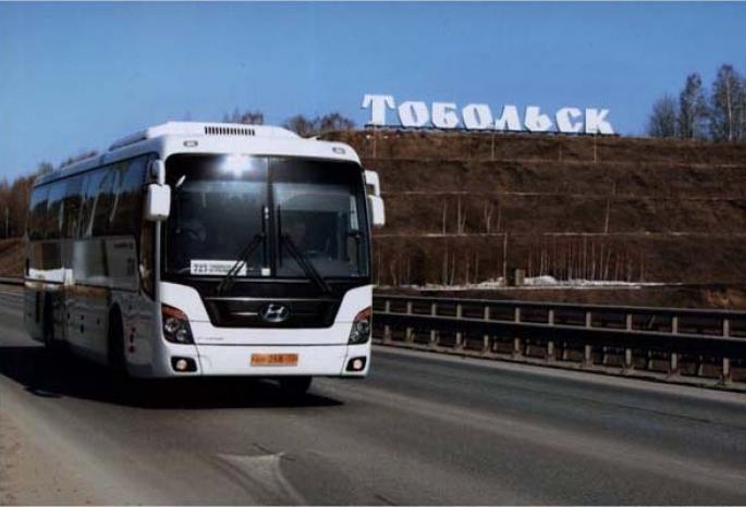 ИзТобольска вОмск сейчас будет ходить ночной автобус