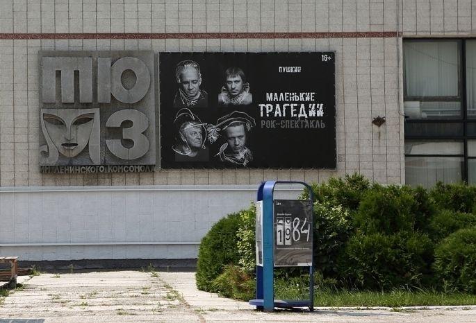 Наремонт учреждений культуры вОмской области выделят 200 млн руб.