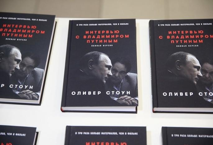 Вомской библиотеке им.Пушкина появится книжка про В. Путина