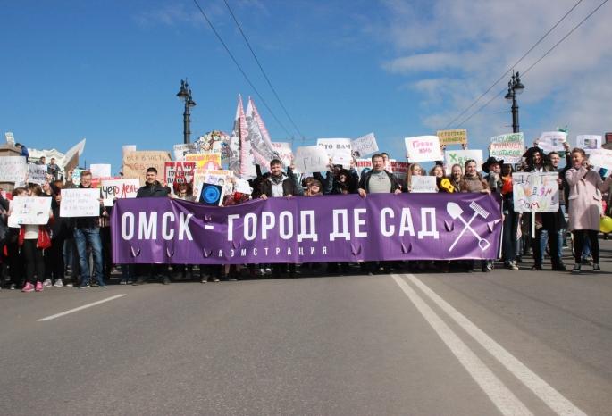 Организаторы «Монстрации вОмске» подали вторую заявку вмэрию, сейчас юмористическую