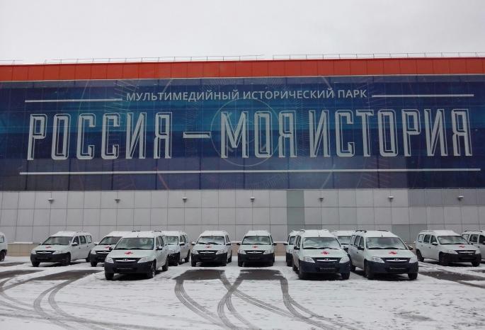 Для омских медработников приобрели 60 новых авто Лада Largus