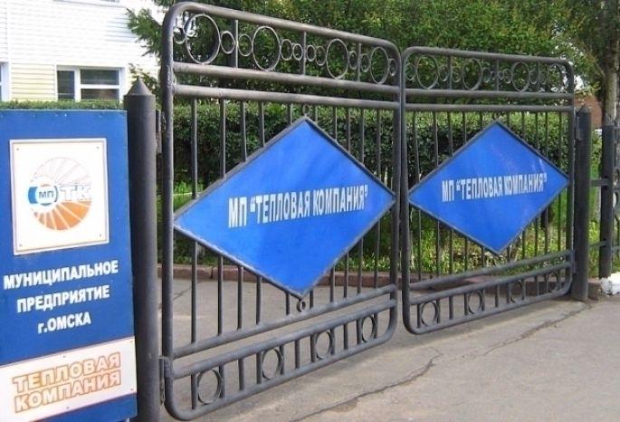Омская «Тепловая компания» подала всуд объявление обанкротстве