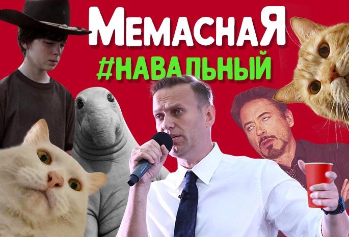 Навальному спасли жизнь омские мед. персонал  ипилот самолета— ФРГ