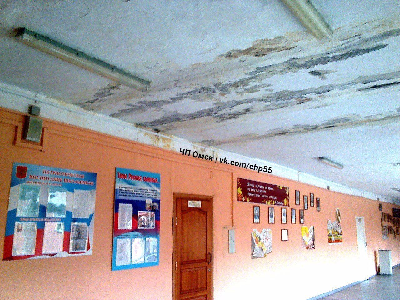 В социальных сетях жалуются назатопление омской школы №37
