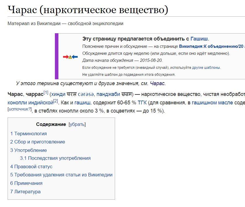 Роскомнадзор по вологодской области официальный сайт - 4f